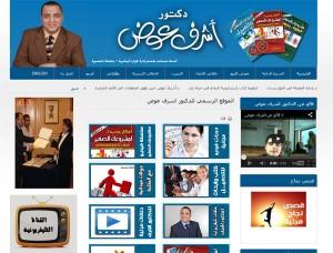 ashraf awad