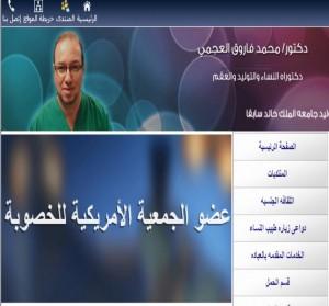 website15