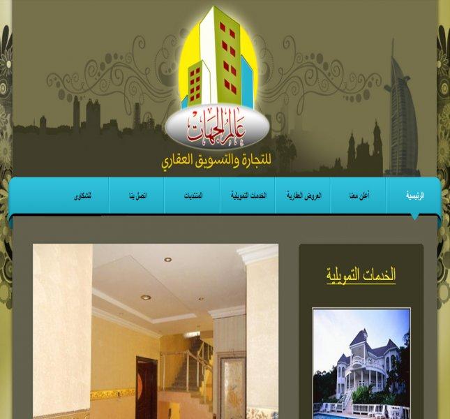 website17