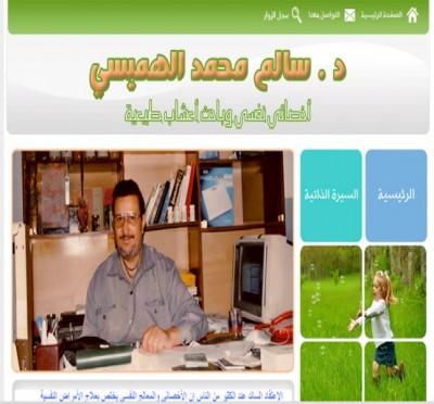 website54